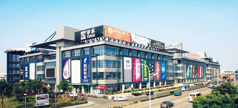 中国轻纺城联合市场.jpg