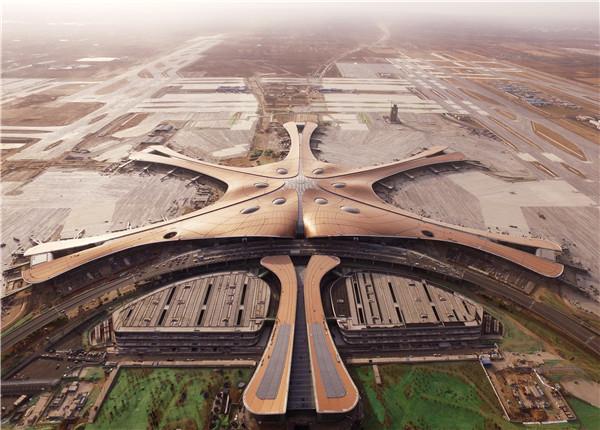 1-北京大兴国际机场.jpg